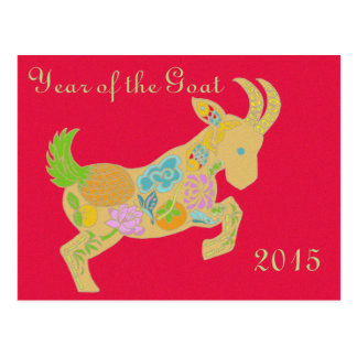 Lucky Goat  New Year Postcard