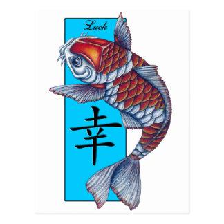 Lucky Kohaku Koi Fish Postcard