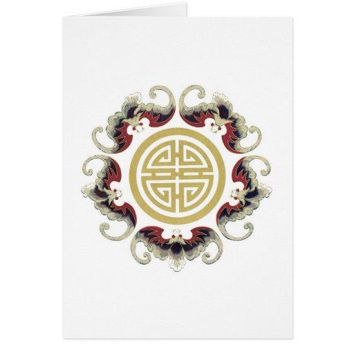 Lucky Longevity Chinese Charm Greeting Card