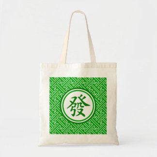 Lucky Mahjong Symbol • Dark Green Budget Tote Bag