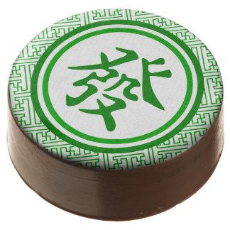 Lucky Mahjong Symbol • Dark Green Chocolate Dipped Oreo