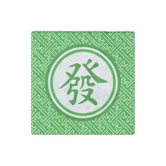 Lucky Mahjong Symbol • Dark Green Stone Magnet