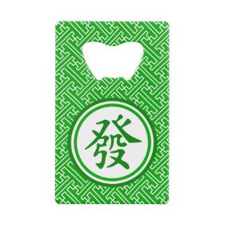 Lucky Mahjong Symbol • Dark Green Wallet Bottle Opener