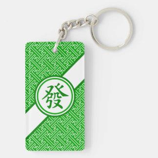 Lucky Mahjong Symbol • Dark Green Double-Sided Rectangular Acrylic Keychain