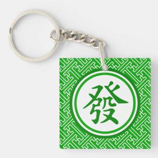 Lucky Mahjong Symbol • Dark Green Double-Sided Square Acrylic Keychain
