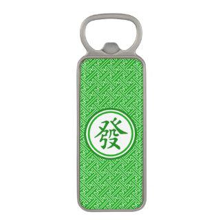 Lucky Mahjong Symbol • Dark Green Magnetic Bottle Opener