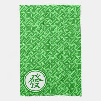 Lucky Mahjong Symbol • Dark Green Kitchen Towels