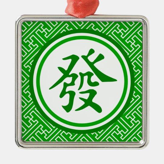 Lucky Mahjong Symbol • Dark Green Metal Ornament