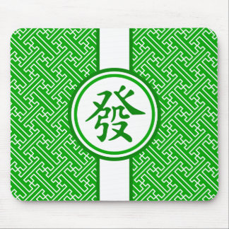 Lucky Mahjong Symbol • Dark Green Mouse Pad