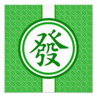 Lucky Mahjong Symbol • Dark Green Photo Print