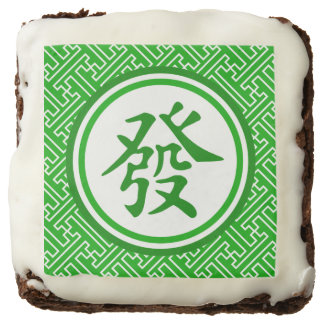 Lucky Mahjong Symbol • Dark Green Square Brownie