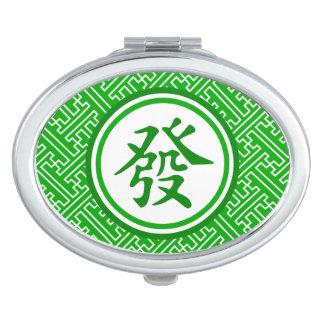 Lucky Mahjong Symbol • Dark Green Makeup Mirror