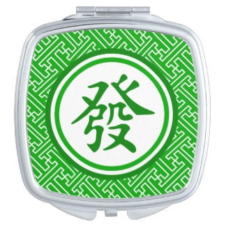 Lucky Mahjong Symbol • Dark Green Compact Mirrors