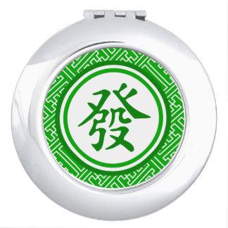 Lucky Mahjong Symbol • Dark Green Mirror For Makeup