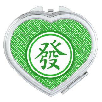 Lucky Mahjong Symbol • Dark Green Vanity Mirrors