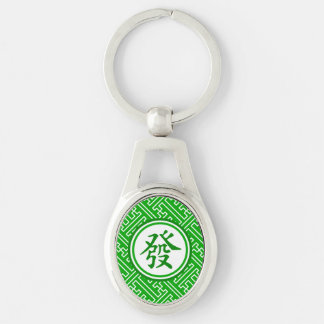 Lucky Mahjong Symbol • Dark Green Silver-Colored Oval Metal Keychain