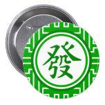Lucky Mahjong Symbol • Dark Green Pinback Button