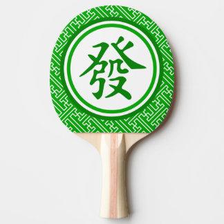 Lucky Mahjong Symbol • Dark Green Ping-Pong Paddle