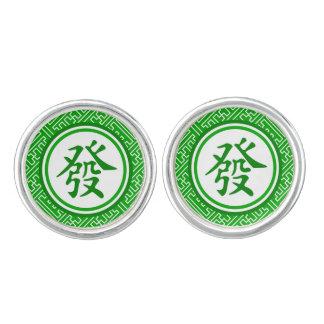 Lucky Mahjong Symbol • Dark Green Cufflinks
