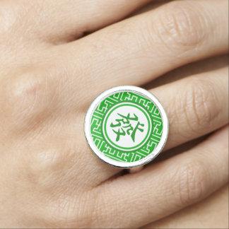 Lucky Mahjong Symbol • Dark Green Photo Ring