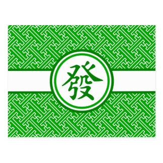 Lucky Mahjong Symbol • Dark Green Postcard