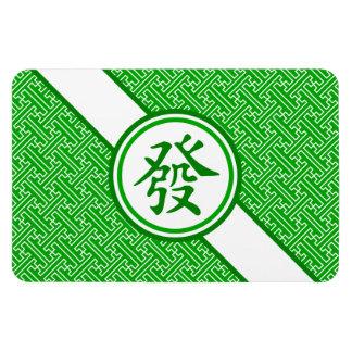 Lucky Mahjong Symbol • Dark Green Rectangle Magnets