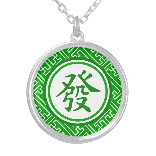 Lucky Mahjong Symbol • Dark Green Silver Plated Necklace