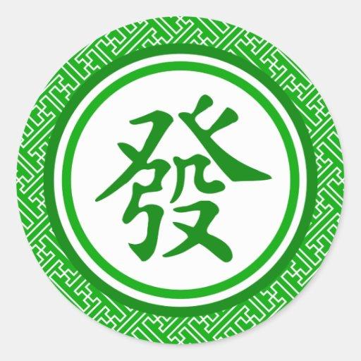 Lucky Mahjong Symbol • Dark Green Round Stickers