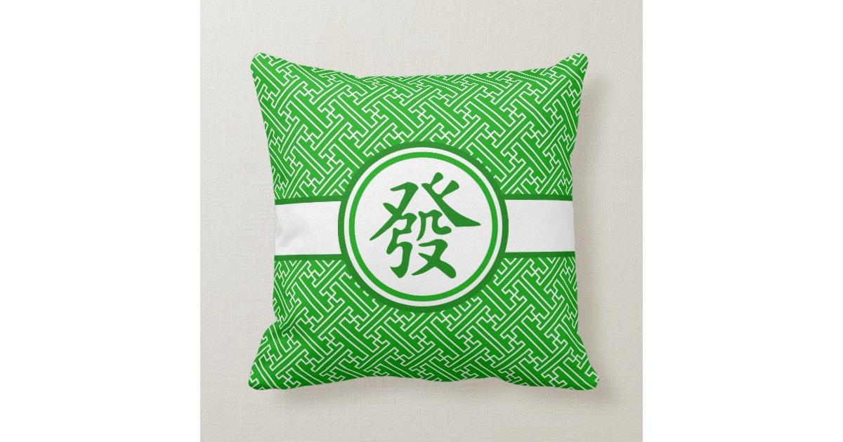 lucky mahjong symbol dark green throw pillow zazzle. Black Bedroom Furniture Sets. Home Design Ideas