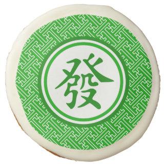 Lucky Mahjong Symbol • Dark Green Sugar Cookie