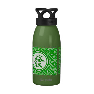 Lucky Mahjong Symbol • Dark Green Reusable Water Bottle