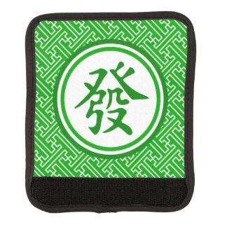 Lucky Mahjong Symbol • Dark Green Handle Wrap