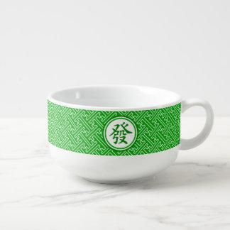 Lucky Mahjong Symbol • Dark Green Soup Mug