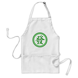Lucky Mahjong Symbol • Green and White Aprons