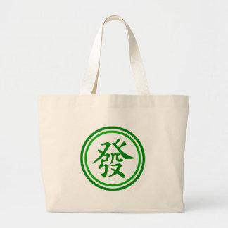 Lucky Mahjong Symbol • Green and White Jumbo Tote Bag