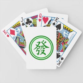 Lucky Mahjong Symbol • Green and White Bicycle Playing Cards
