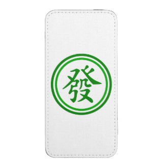 Lucky Mahjong Symbol • Green and White