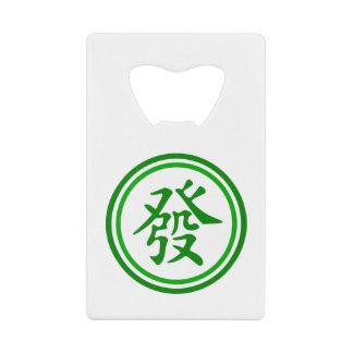 Lucky Mahjong Symbol • Green and White Wallet Bottle Opener