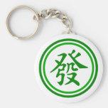 Lucky Mahjong Symbol • Green and White Basic Round Button Keychain