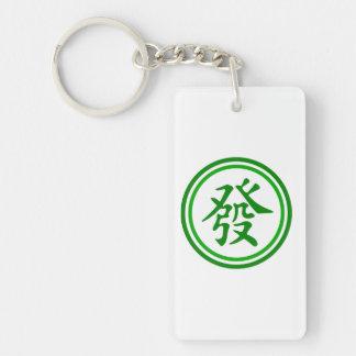Lucky Mahjong Symbol • Green and White Double-Sided Rectangular Acrylic Keychain