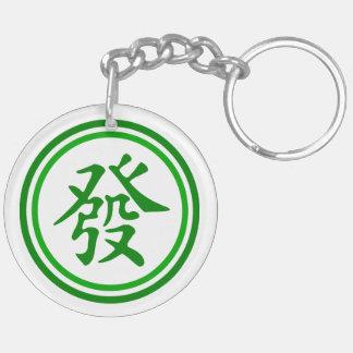 Lucky Mahjong Symbol • Green and White Acrylic Keychain
