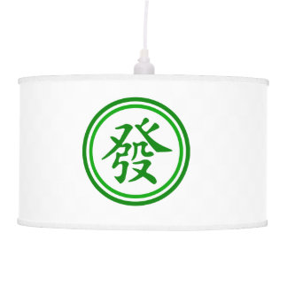 Lucky Mahjong Symbol • Green and White Pendant Lamp