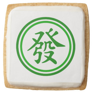Lucky Mahjong Symbol • Green and White Square Sugar Cookie
