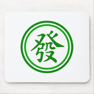 Lucky Mahjong Symbol • Green and White Mouse Pad