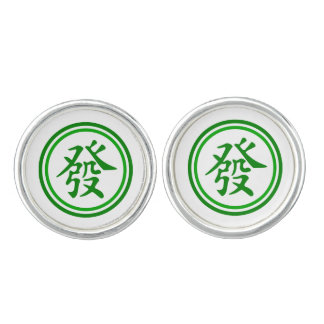 Lucky Mahjong Symbol • Green and White Cufflinks