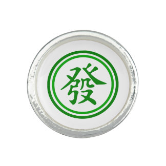 Lucky Mahjong Symbol • Green and White Photo Rings