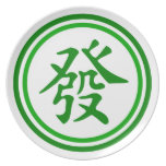 Lucky Mahjong Symbol • Green and White Party Plates