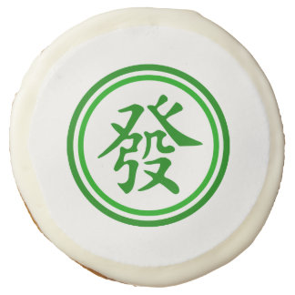 Lucky Mahjong Symbol • Green and White Sugar Cookie