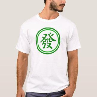 Lucky Mahjong Symbol • Green and White T-Shirt