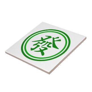 Lucky Mahjong Symbol • Green and White Tile